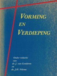 Vorming en verdieping onder red van J van Genderen en J H Velema 9060648757 9789060648759