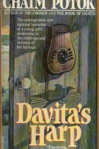 Davitas harp Chaim Potok 0449207757 ex libris Hardcover