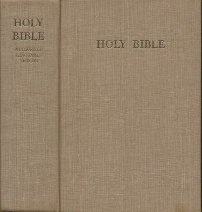 The Oxford Self Pronouncing Bible The Holy Bible Authorised King James Version New Topaz standard