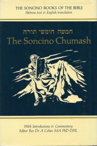The Soncino Books of the Bible The Soncino Chumash A Cohen 0900689242 9780900689246 Fourth Impression 1993