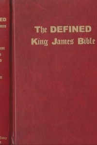 The defined King James Bible uncommon words defined Medium print Bible For Today 3000M ©2009 Red Imitation Leather