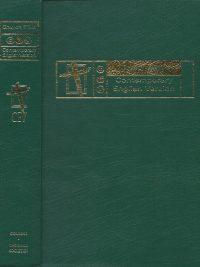 Church Bible The Bible Contemporary English Version Collins 0007109083