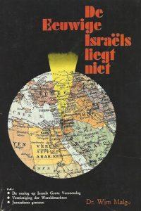 De Eeuwige Israels liegt niet Dr Wim Malgo