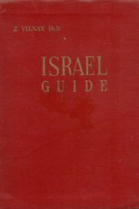 Israel Guide With 619 illustrations Zev Vilnay Jerusalem 4th edition Revised 1960