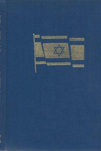 Mijn land de geschiedenis van het moderne Israel Abba Eban 906083139X 9789060831397