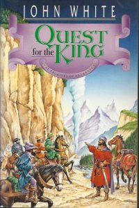 Quest for the king John White 0877845921 9780877845928