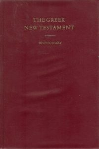 The Greek new testament Dictionary Third Edition Edited by Kurt Aland 3438051109 9783438051103 Vinyl Bound 1979