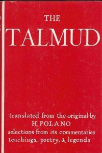 The Talmud H Polano 0723202621 9780723202622