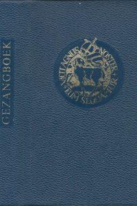 Gezangboek van de Evangelische Broedergemeente in Nederland Zeist Boekencentrum 1969