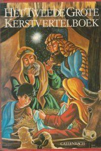 Het tweede grote kerstvertelboek W.G. van de Hulst Ben Horsthuis 9026641125 9789026641121 ex libris