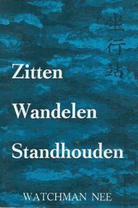 Zitten Wandelen Standhouden Watchman Nee 906659053X 8e druk 1988