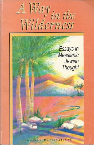 A Way in the Wilderness Essays in Messianic Jewish Thought M.G. Einspruch 1880226081 9781880226087