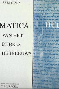Grammatica van het bijbels Hebreeuws met Hulpboek Lettinga 9004102914 9789004102910 10e editie