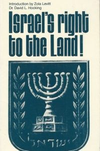 Israel's Right to the Land Dr. David L. Hocking Zola Levitt Calvary Communications 1983