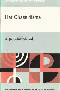 Het Chassidisme S.P. Tabaksblatt