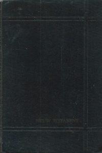 Het Nieuwe Testament 1940 215x155 cm