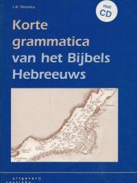 Korte grammatica van het Bijbels Hebreeuws J.W. Wesselius 9062830986 9789062830985