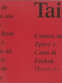 Chants de Taize edition 1991 2850401102 9782850401107