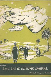 Het licht schijnt overal Kerstboek 1961