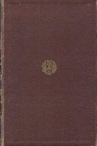 Nieuwe liederenbundel voor zondagsschool en huisgezin H.W.S. 10e druk 1916