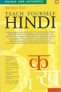Teach yourself Hindi Mohini Rao 8121601924 9788121601924