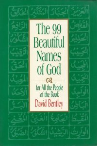 The 99 beautiful names of God for all the people of the book David Bentley 9780878082995