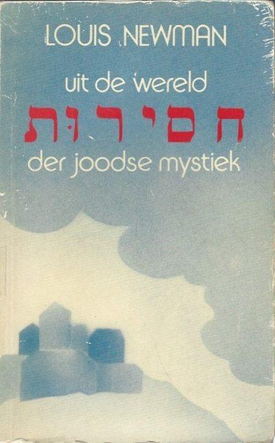 Uit de wereld der joodse mystiek Louis Newman 9060771788 9789060771785
