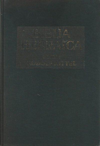 Biblia Hebraica Editionem tertiam 1949 Rud. Kittel P. Kahle