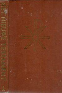 Het Nieuwe Testament in de taal van onze tijd Deel 1 Anne de Vries Hardcover 1e druk