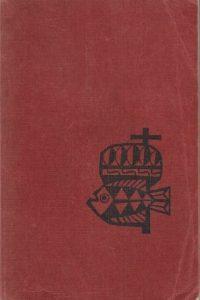 Randstadbundel gebeden en gezangen ten dienste van de liturgieviering vierde aangevulde editie Pater A.J. Boef
