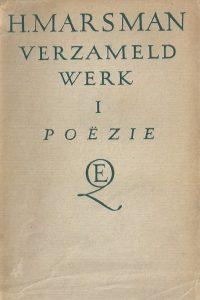 Verzameld werk Deel I poezie H. Marsman 2e druk 1947 stofomslag