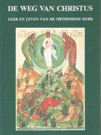 De weg van Christus leer en leven van de orthodoxe kerk vader Kallistos Ware 9065870517 9789065970510
