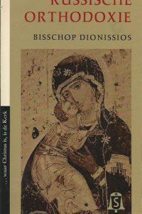 Russische orthodoxie Bisschop Dionissios Carillon Speciaalreeks S14