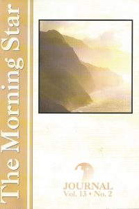The Morning Star Journal-Volume 13, No. 2-1929371233-9781929371235