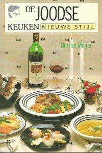 De joodse keuken nieuwe stijl Berthe Meijer 9062914249 9789062914340