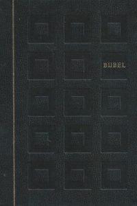 Bijbel dat is de gansche Heilige Schrift met aquarellen van Reint de Jonge boekencentrum ca 1980