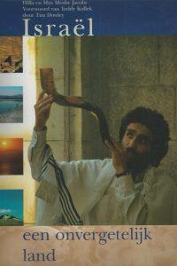 Israel een onvergetelijk land Dr. Tim Dowley 9783775126540