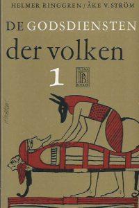 De Godsdiensten der volken 1 Prisma boeken 865 Helmer Ringgren Ake V. Strom