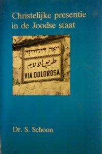 Christelijke presentie in de Joodse staat S. Schoon 9024222826 9789024222827 1983
